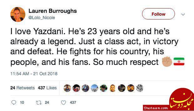 www.dustaan.com پست همسر جردن باروز برای حسن یزدانی