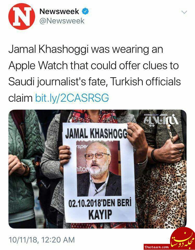 www.dustaan.com سرنخ های اصلی پرونده ناپدید شدن خاشقجی کدامند؟