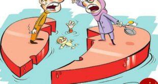 سیاست های همسرداری/ اگر نقصی در همسرمان می بینیم!