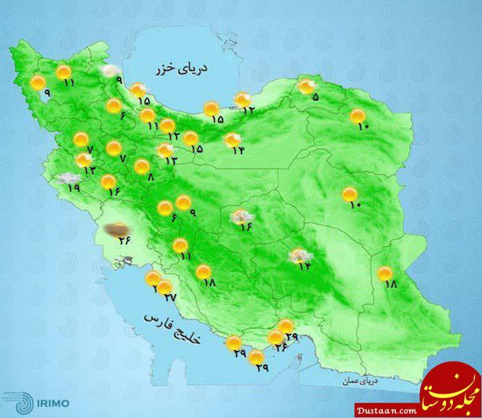 www.dustaan.com وضعیت آب و هوای استان های کشور / پنجشنبه 26 مهر