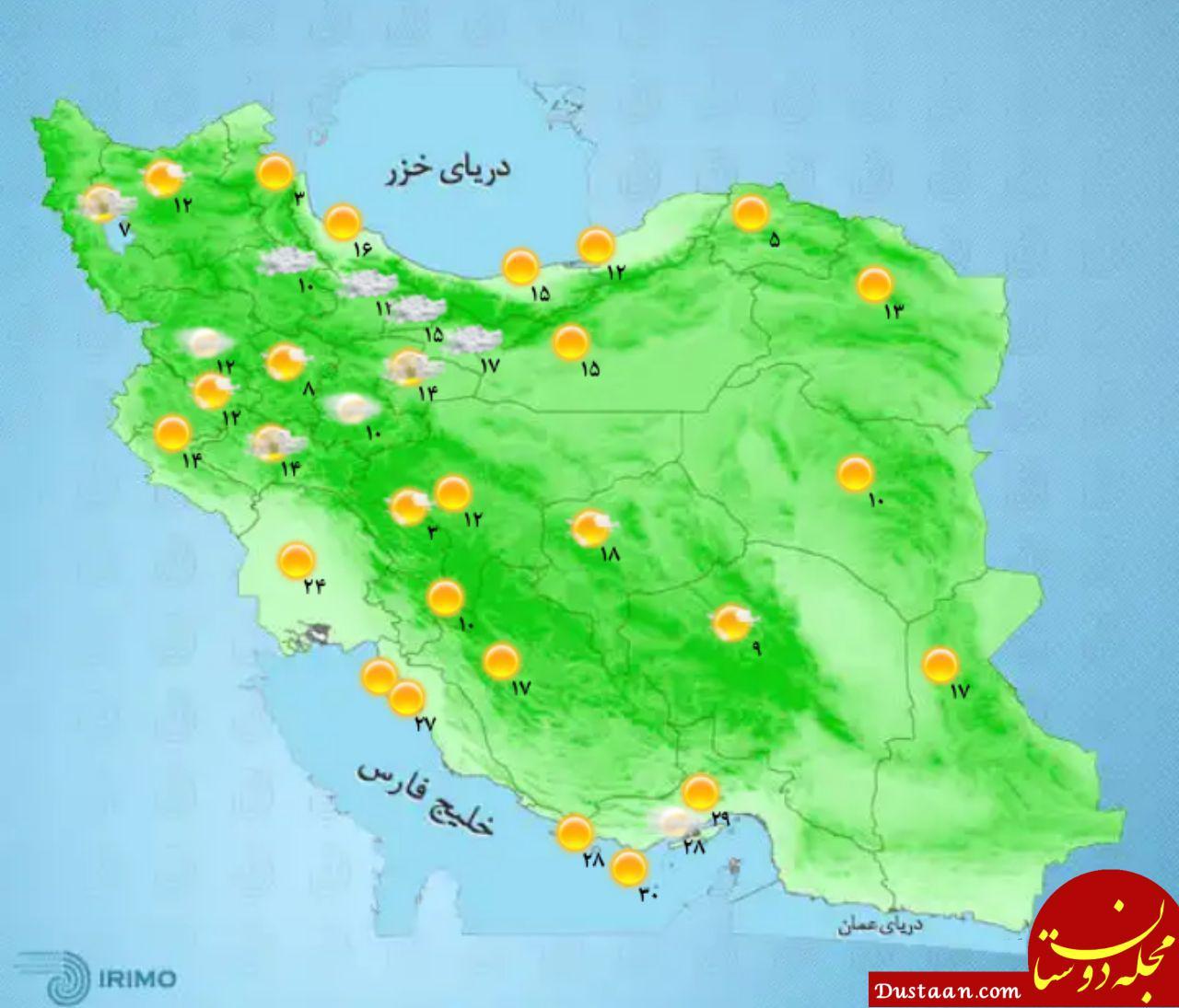 www.dustaan.com وضعیت آب و هوای استان های کشور / شنبه 28 مهر