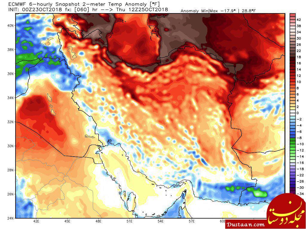 www.dustaan.com تداوم بارش باران در کشور/ افزایش دما و وزش باد شدید درسواحل دریای خزر