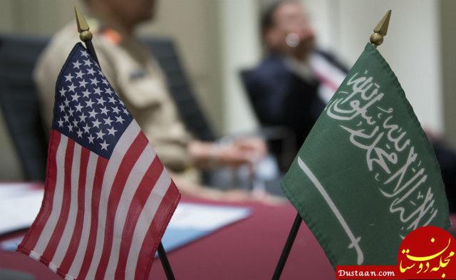 www.dustaan.com 30 اقدام شدید عربستان علیه آمریکا