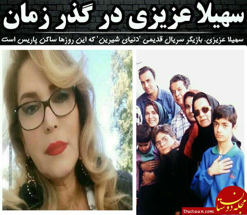 www.dustaan.com چهره متفاوت سهیلا عزیزی بازیگر کشف حجاب کرده در پاریس! عکس