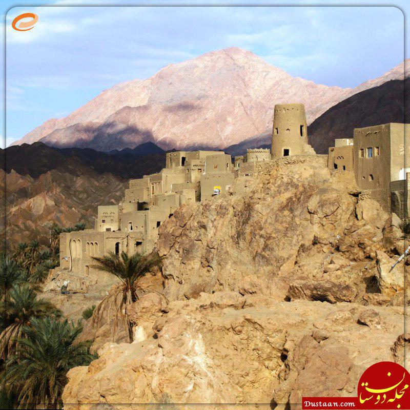 www.dustaan.com روستای پلکانی نایبند در طبس +عکس