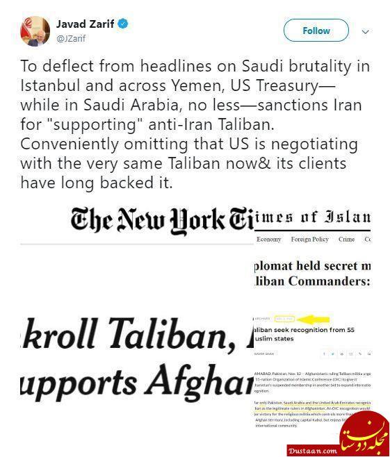 واکنش توئیتری ظریف به تحریم های جدید آمریکا علیه ایران