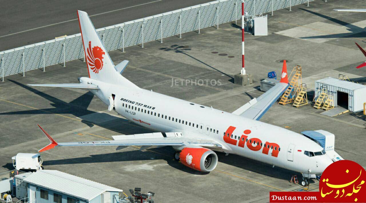 www.dustaan.com دلیل سقوط پیشرفته ترین بوئینگ 737 دنیا چه بود؟