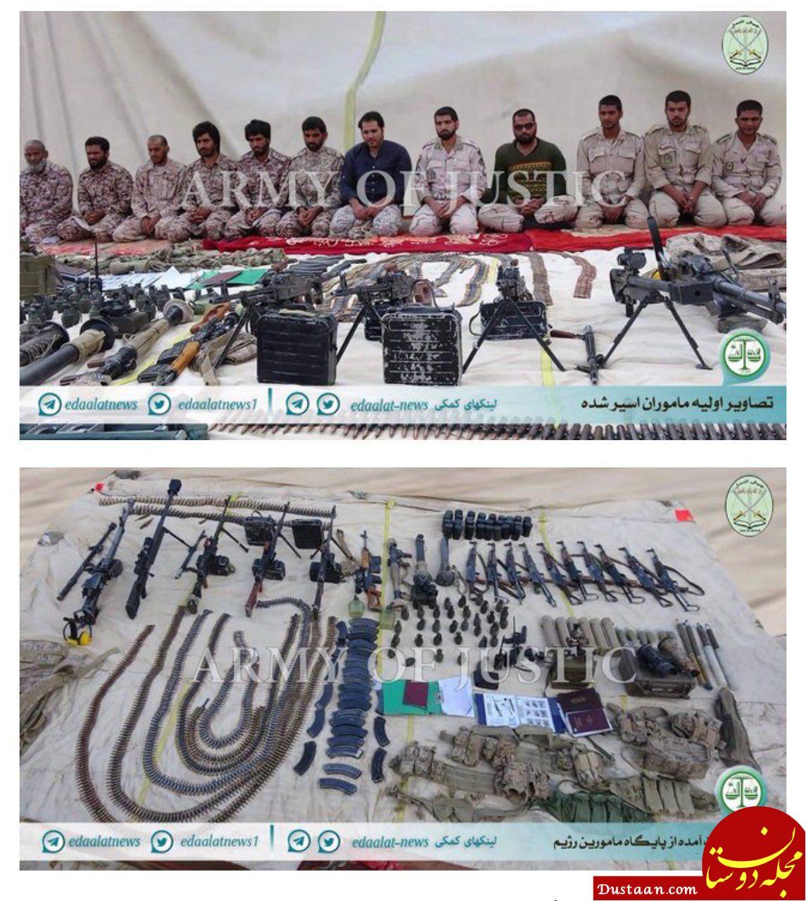www.dustaan.com مرزبانان ربوده شده در سلامت کاملند