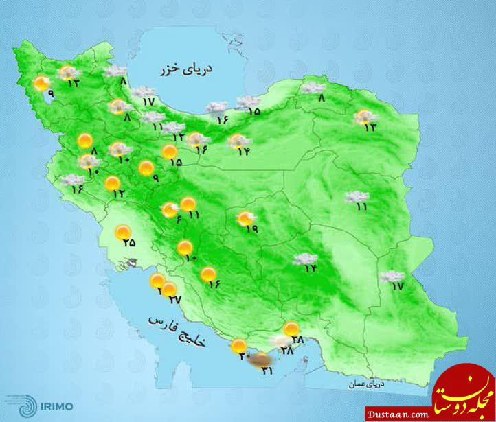 www.dustaan.com وضعیت آب و هوای استان های کشور /سه شنبه 24 مهر