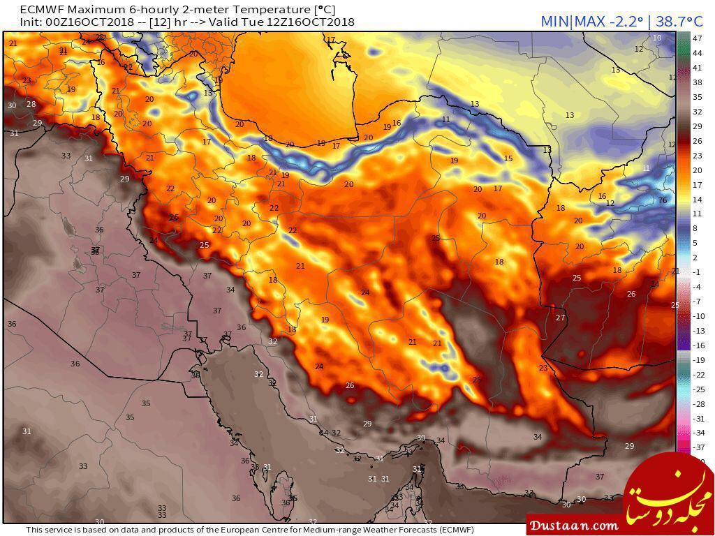 www.dustaan.com بارش باران و وزش باد شدید موقتی در برخی مناطق ایران