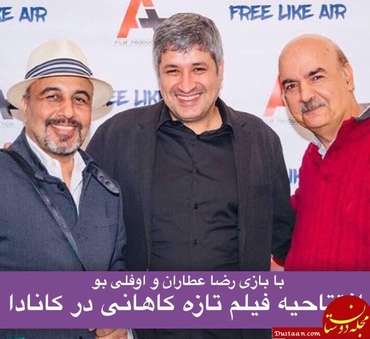 www.dustaan.com عبدالرضا کاهانی فیلم تازه اش را آغاز کرد +عکس