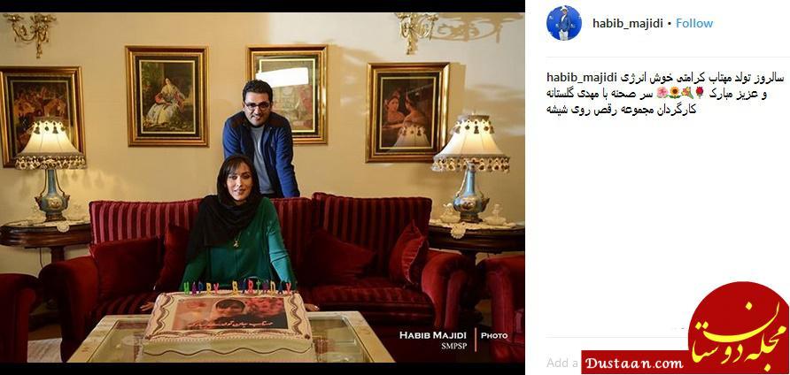 www.dustaan.com تصویری دیدنی از مهتاب کرامتی در جشن تولدش +عکس