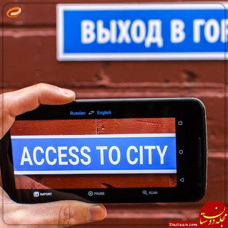 www.dustaan.com قابلیت جدید گوگل ترنسلیت برای مسافران