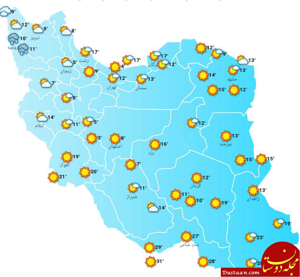 وضعیت آب و هوای استان های کشور / ۸ صبح ۲ آبان