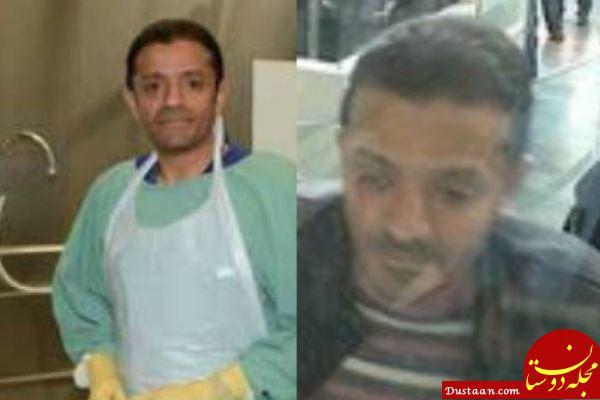 www.dustaan.com مظنون به قتل «جمال خاشقجی» دانش آموخته رشته پزشکی قانونی است