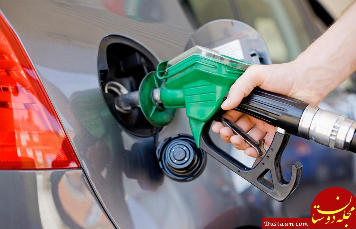 www.dustaan.com مصرف بنزین در ایران بیشتر است یا ترکیه و فرانسه؟!