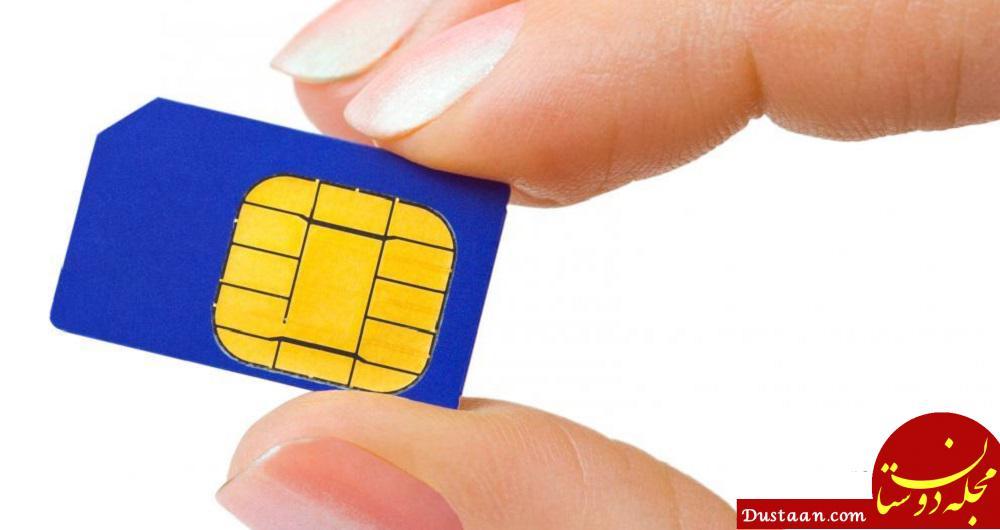https://click.ir/wp-content/uploads/2017/12/sim-card-market-fraud-iran.jpg