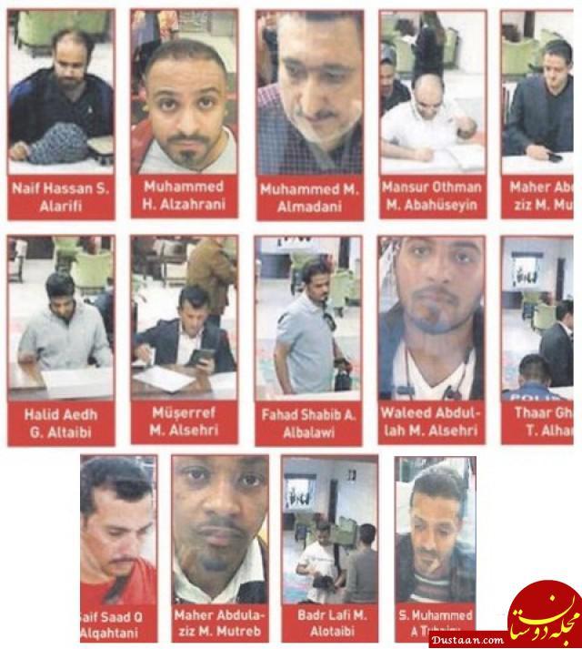 www.dustaan.com ده سعودی مظنون در پرونده قتل خاشقچی +تصاویر
