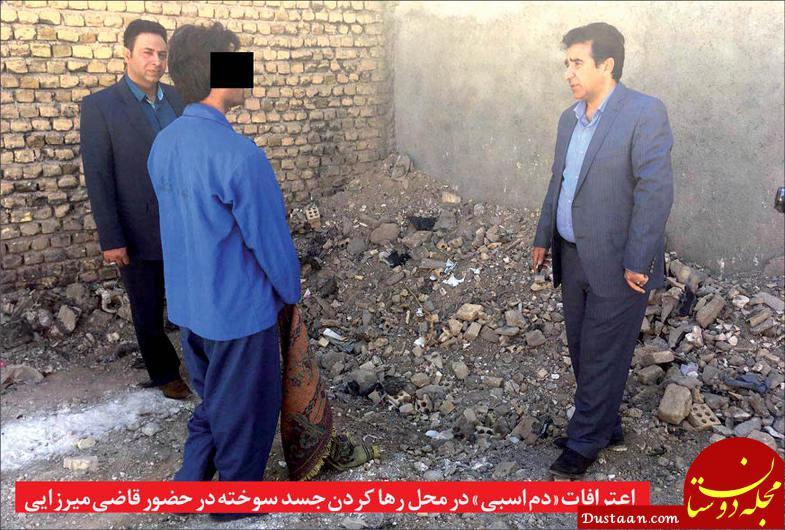 www.dustaan.com ارتباط شیطانی مرد 30 ساله با زن متاهل در مشهد/  تصویربرداری «دم اسبی» از صحنه جنایت +تصاویر