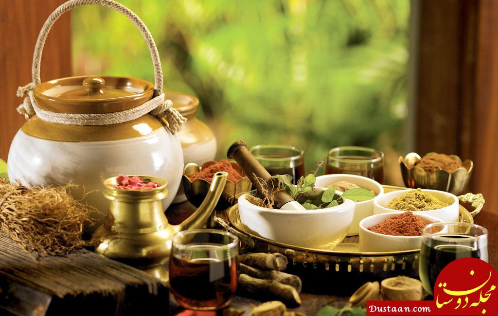 www.dustaan.com این دمنوش ها را در فصل پاییز حتماً بنوشید!