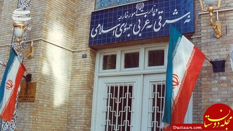 www.dustaan.com احضار سفیر آلمان به وزارت خارجه ایران
