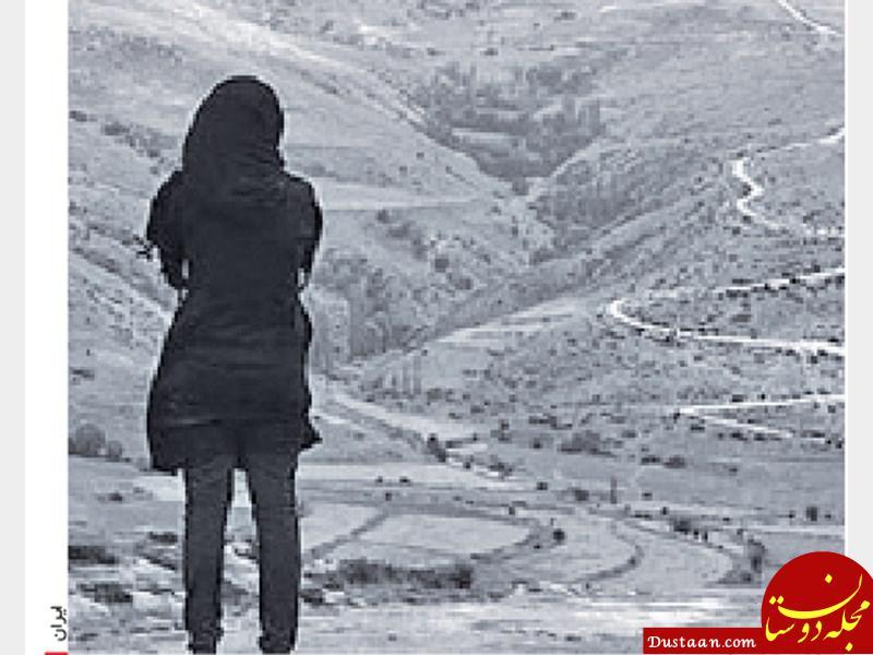 www.dustaan.com زن مطلقه: زنان مرا تهدیدی برای مردان متاهل می دانند!