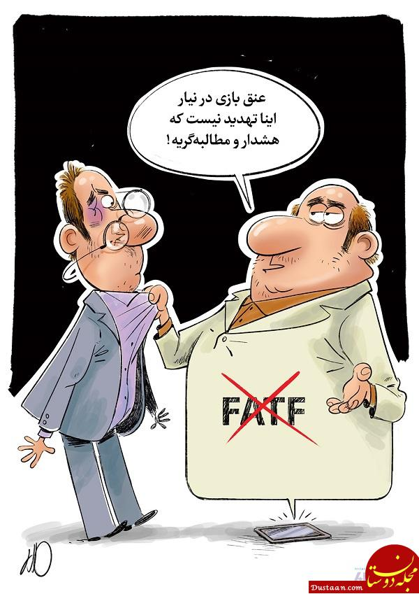 www.dustaan.com تهدید نمایندگان مجلس ادامه دارد! +عکس