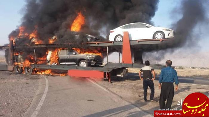 www.dustaan.com خودروهای میلیاردی که در آتش سوخت! +عکس