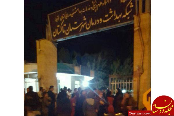 www.dustaan.com ماجرای خون گیری مشکوک از دانش آموزان دختر یک مدرسه