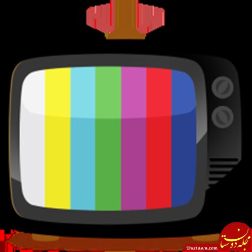 www.dustaan.com آخر هفته تلویزیون؛ خارجی های سرشناس، ایرانی های گمنام