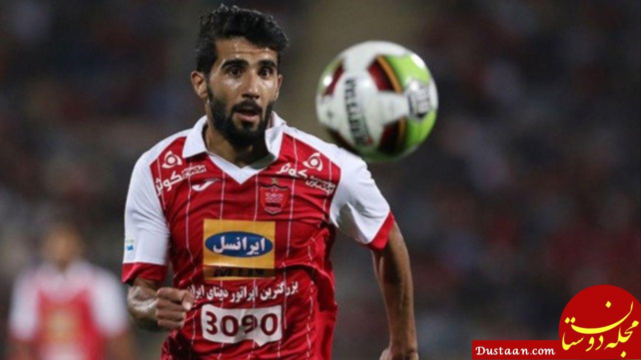 www.dustaan.com بشار رسن : آرزویم قهرمانی با پرسپولیس در آسیاست