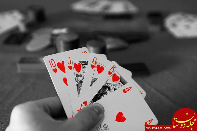 www.dustaan.com شناسایی 30 هزار و 598 قمارباز در مازندران با گردش مالی 60 میلیارد تومان