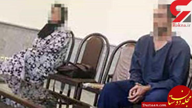 www.dustaan.com زن جوان بخاطر سفر به ایتالیا از 2 دختر تهرانی برای شوهرش خواستگاری کرد! + عکس