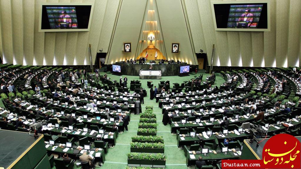 www.dustaan.com واکنش پلیس به تهدید پیامکی نمایندگان مجلس