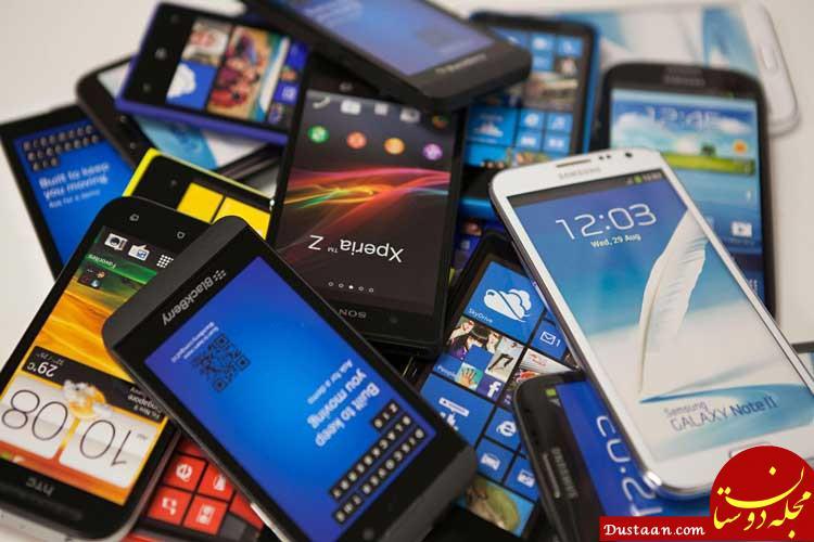 www.dustaan.com رجیستری موبایل تمام شد