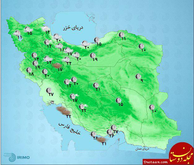 www.dustaan.com <strong>وضعیت</strong> آب و هوای استان های کشور / جمعه 20 مهر