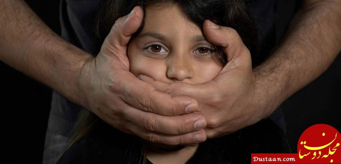 www.dustaan.com مرگ دلخراش پسربچه 4 ساله زیر شکنجه های خاله معتاد