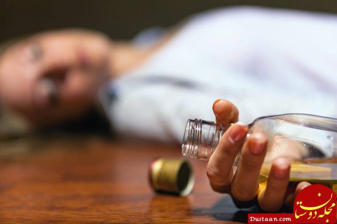 www.dustaan.com اتفاق عجیب و باورنکردنی ؛حضور بچه های 12 ساله در بین مسمومان الکلی!