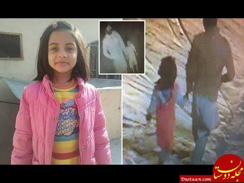 www.dustaan.com قاتل دختربچه پاکستانی به 21 بار اعدام محکوم شد +تصاویر