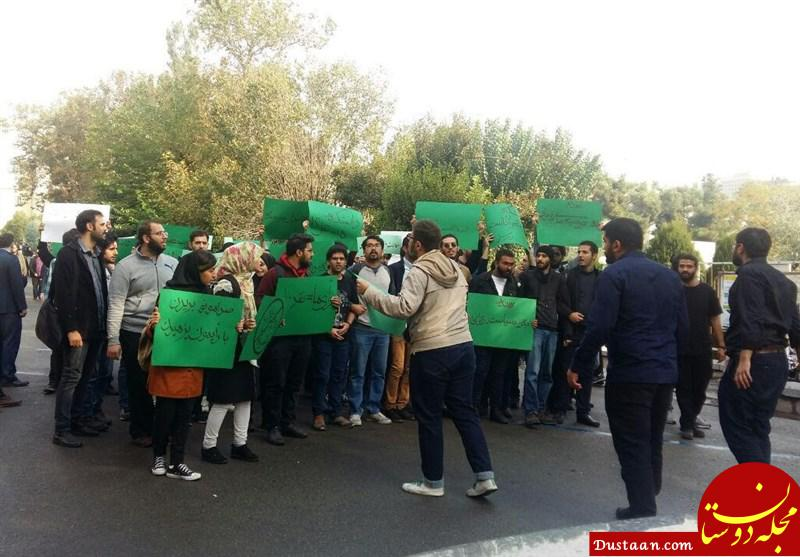 www.dustaan.com تجمع دانشجویان حامی روحانی علیه روحانی در دانشگاه تهران +عکس