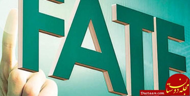 www.dustaan.com امروز؛ اجلاس FATF در پاریس با دستور کار ایران