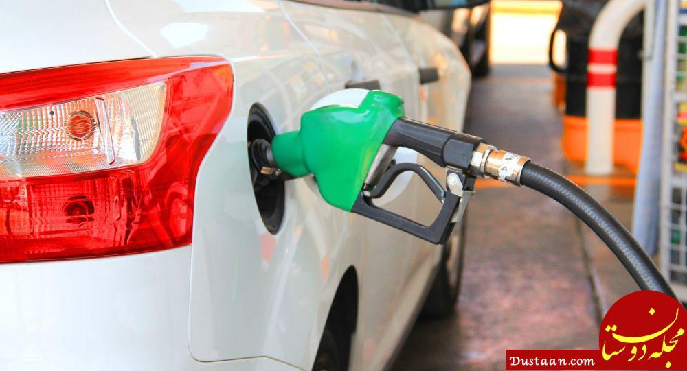 www.dustaan.com قیمت واقعی بنزین چقدر است؟