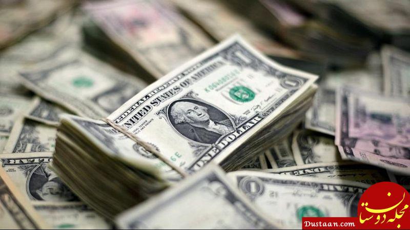 www.dustaan.com ٣٠ میلیارد دلار ارز خانگی در اختیار مردم است