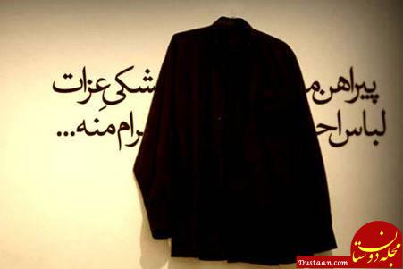 www.dustaan.com نظر رهبر انقلاب درباره «پوشیدن لباس مخصوص زنان توسط مردان و برعکس»
