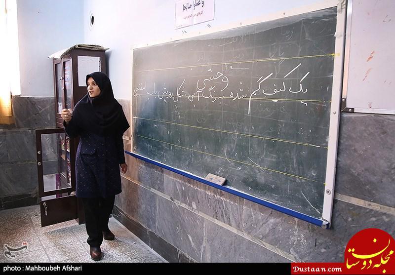 www.dustaan.com فرهنگیان مطالبات خود را از طریق مجلس پیگیری کنند