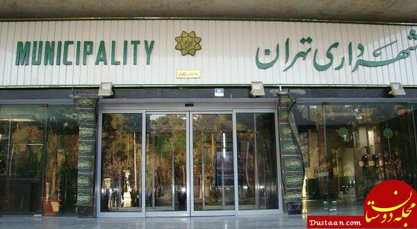 www.dustaan.com روزنامه اعتماد: جوانگرایی خوب است اما نه در مورد شهردار تهران
