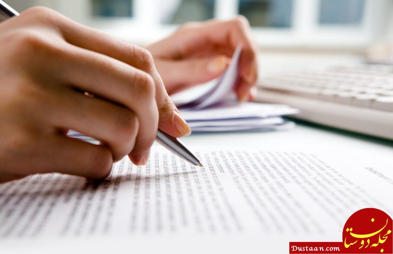 www.dustaan.com روزنامه نگاران کدام کشورها حقوق نجومی می گیرند؟