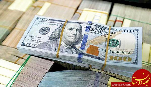 www.dustaan.com دلار به زیر 7 هزار تومان بازخواهد گشت؟