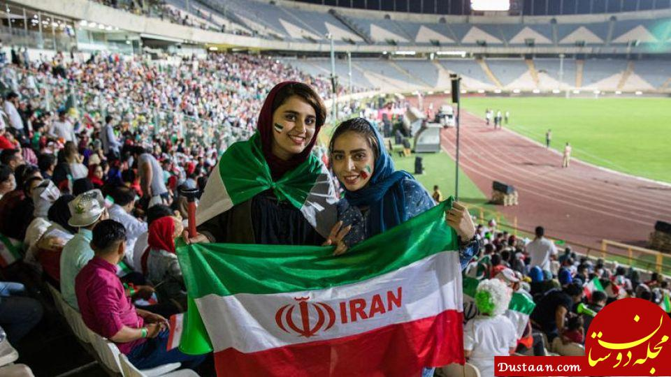 www.dustaan.com ورود بانوانِ خاص به ورزشگاه آزاد شد