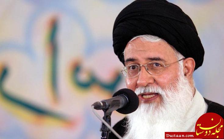 www.dustaan.com حقوق امام جمعه جنجالی مشهد چقدر است؟